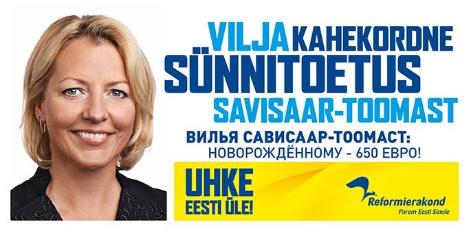 Vilja Savisaar-Toomast